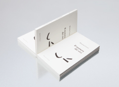 book_gezzi
