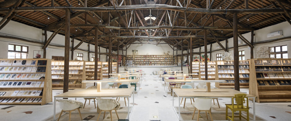 Rong Design Library, YuHang, Hangzhou, China